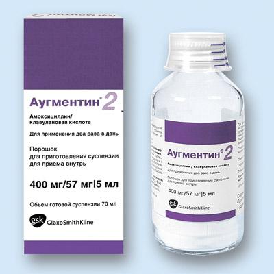 аугментин и зачатие