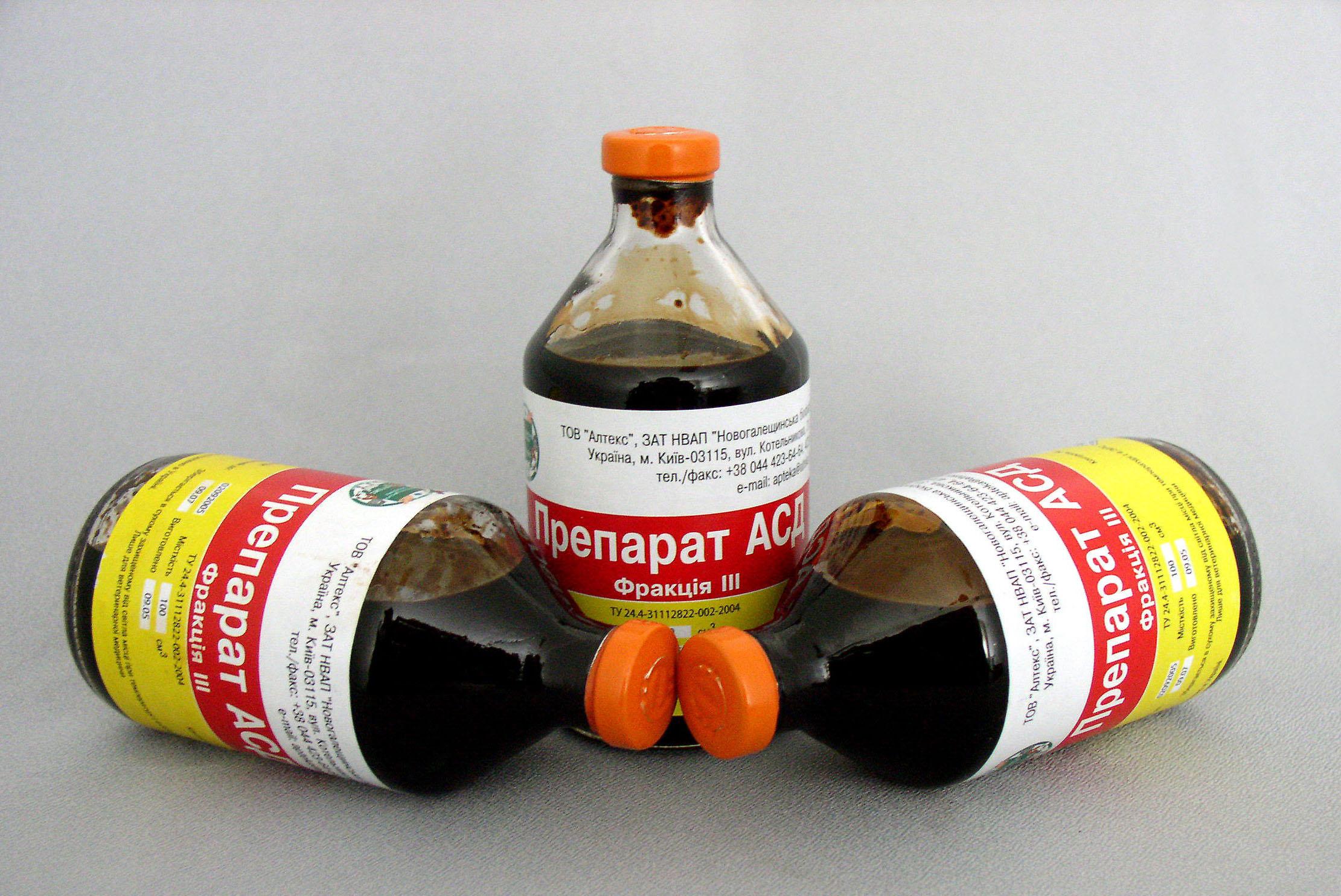 Препарат АСД А В Дорогов - Старости - нет!