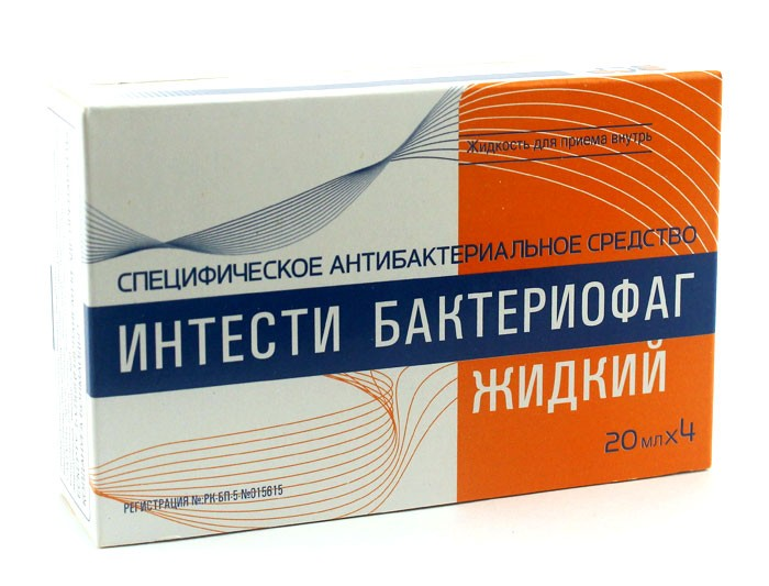 Бактериофаги при лечении простатита