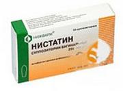 Нистатин Инструкция По Применению Таблетки При Молочнице Детям - фото 4