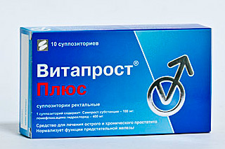 samoe-effektivnoe-lekarstvo-dlya-lecheniya-narusheniy-spermi