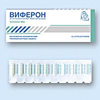 http://zppp.saharniy-diabet.com/userfiles/viferon-pri-prostatite.jpg